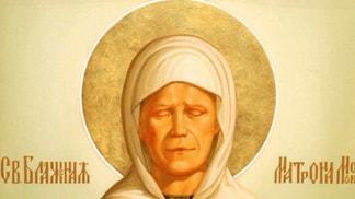 Молитва святой Матроне о здоровье